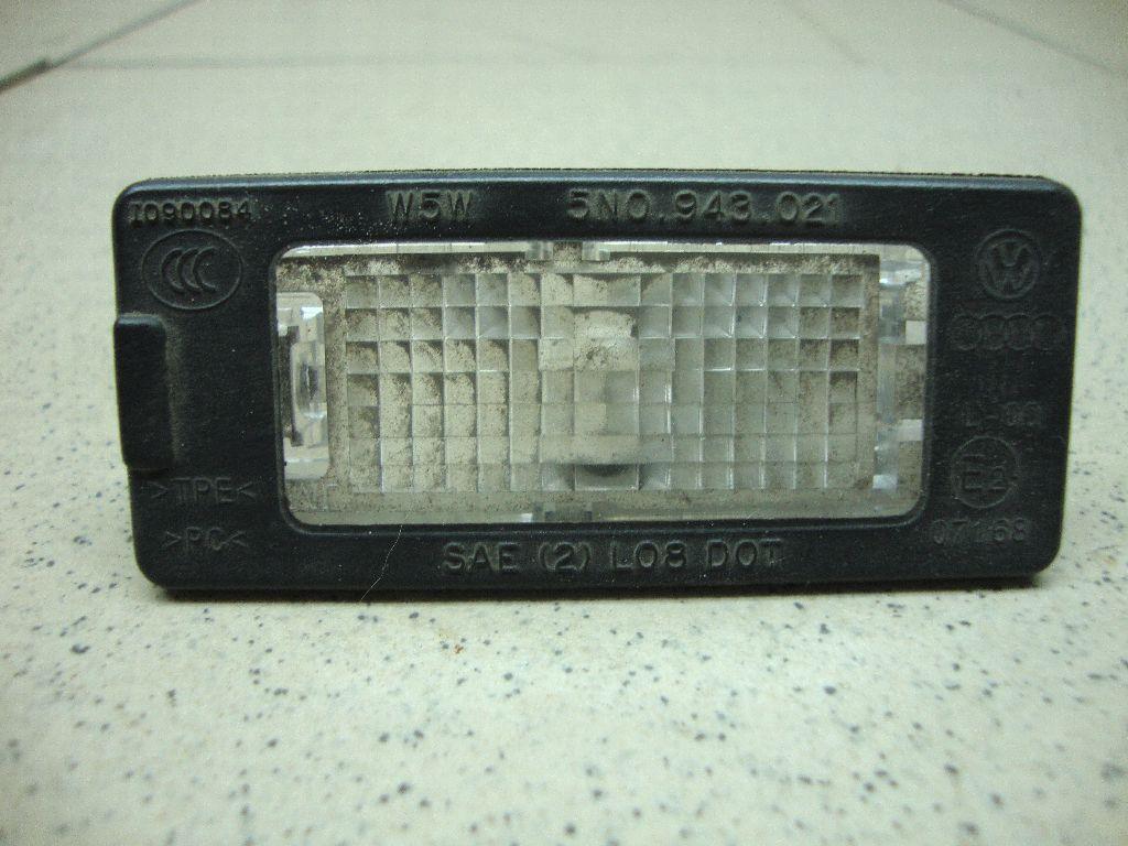 Фонарь подсветки номера 5N0943021
