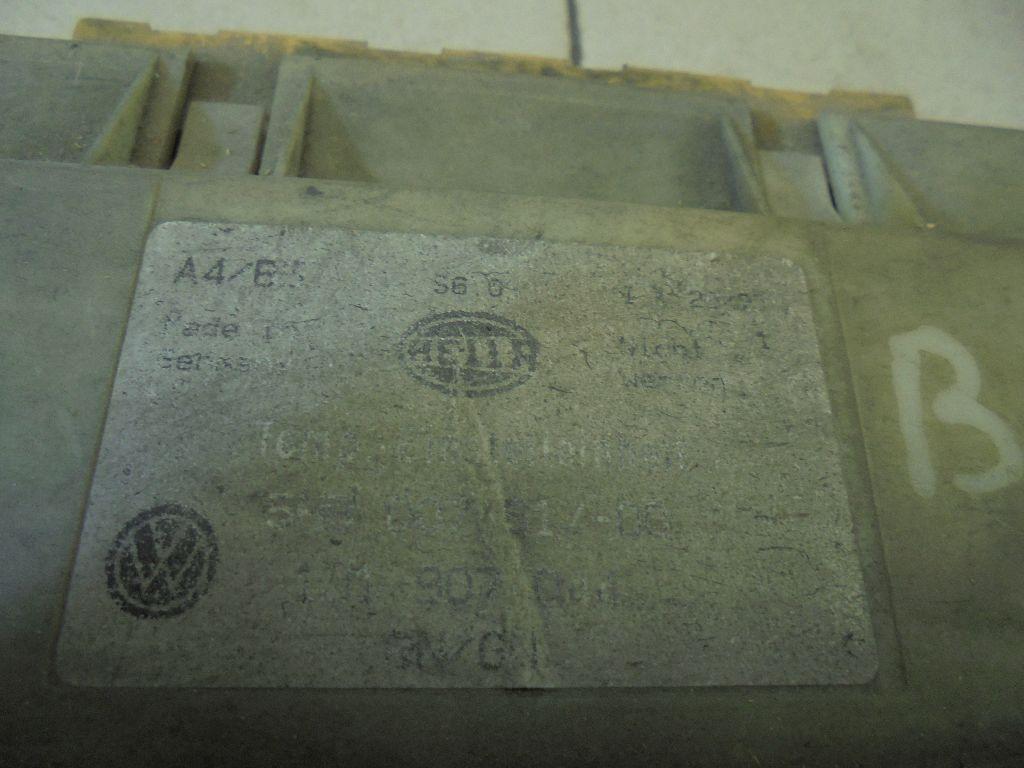 Блок управления климатической установкой 3B1907044B