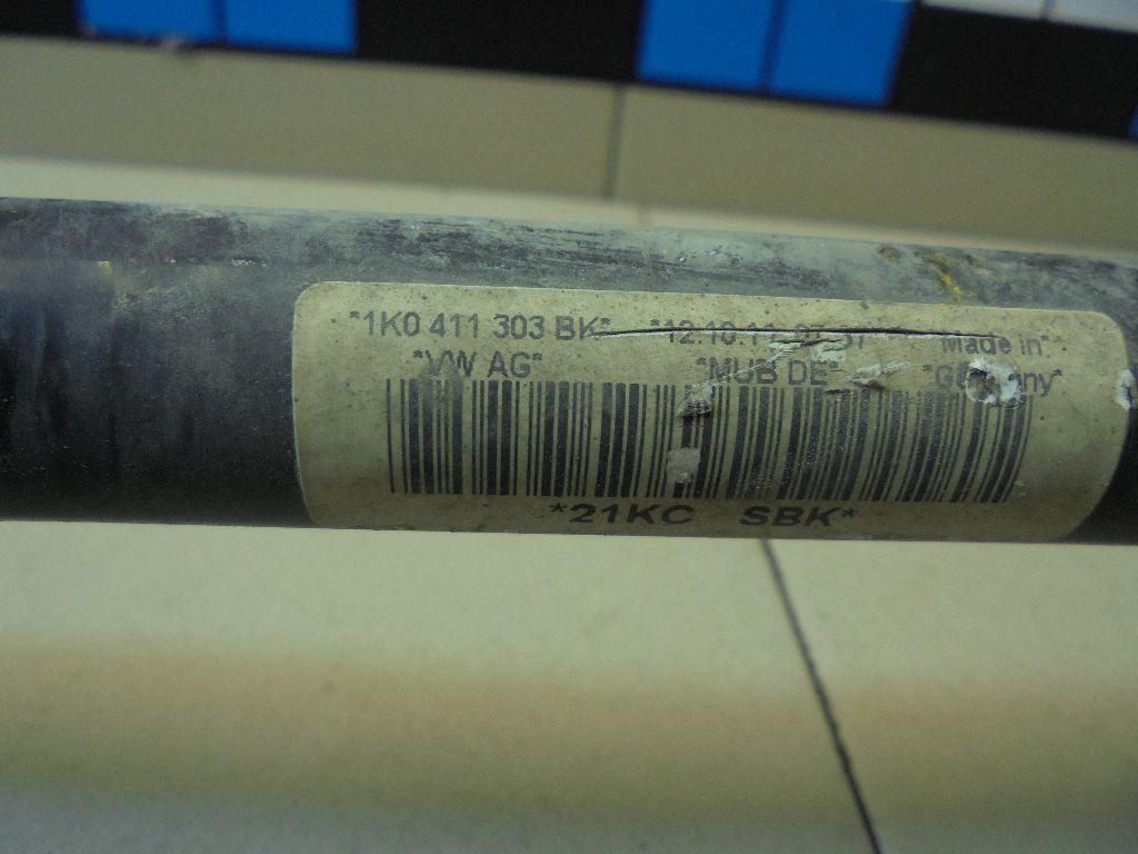 Стабилизатор передний 1K0411303BK