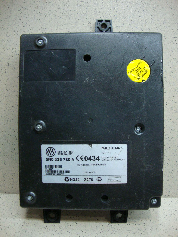 Блок электронный 5N0035730A
