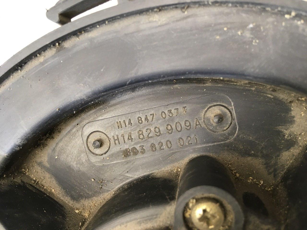 Моторчик отопителя 893820021
