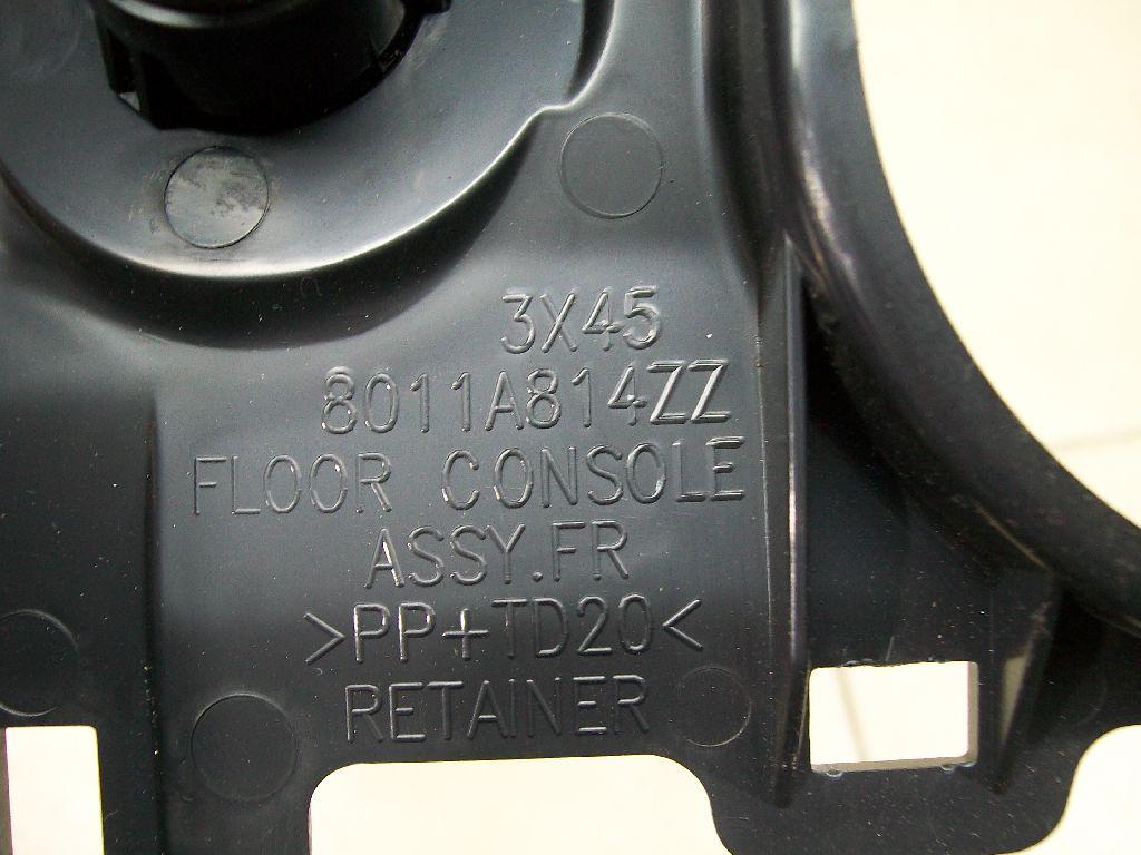 Накладка (кузов внутри) 1607517280