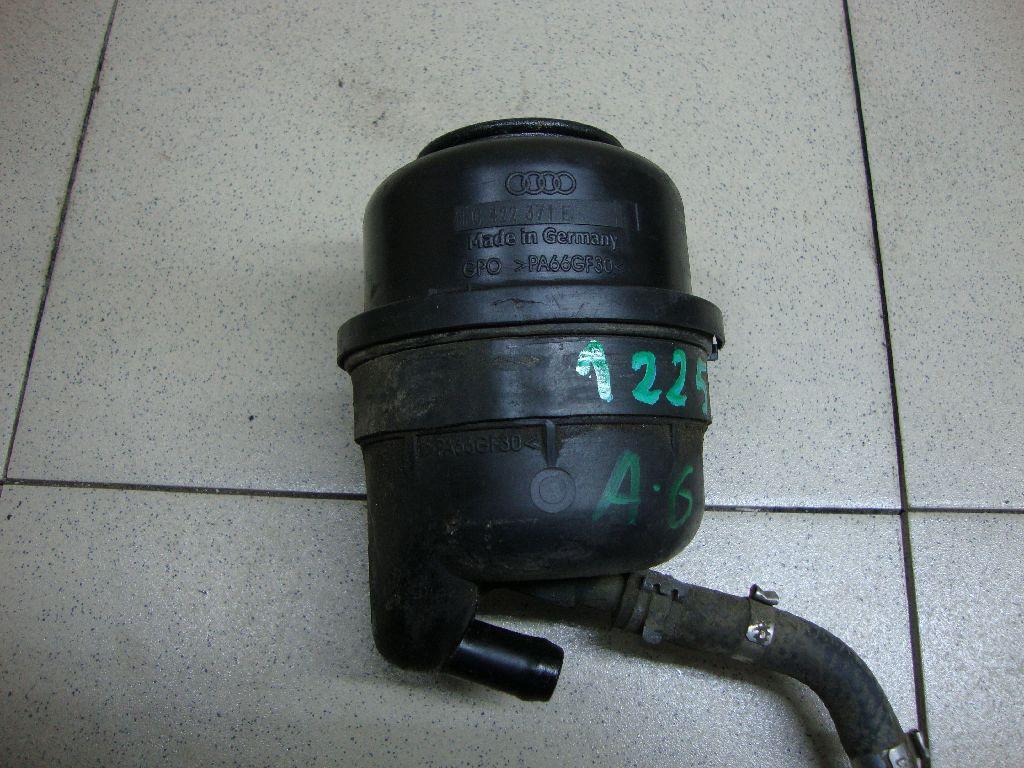 Бачок гидроусилителя 4F0422371E