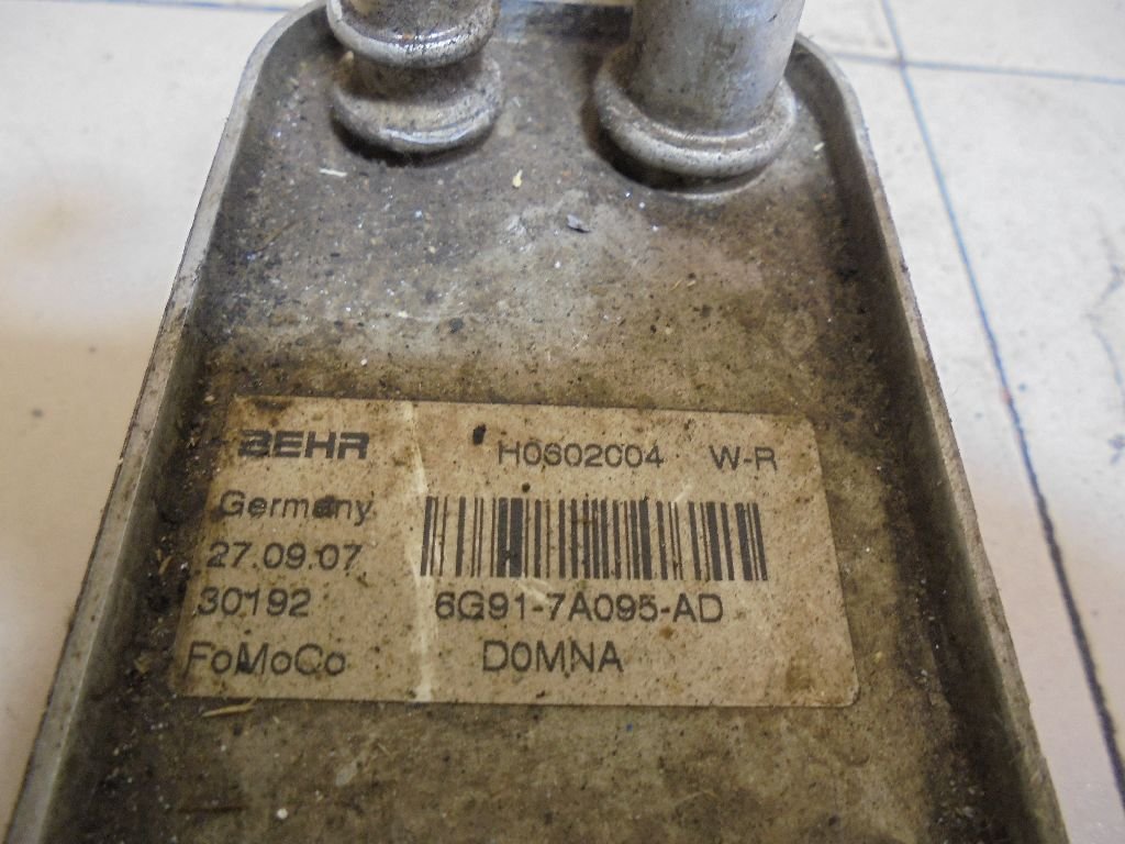 Радиатор (маслоохладитель) АКПП 30792231