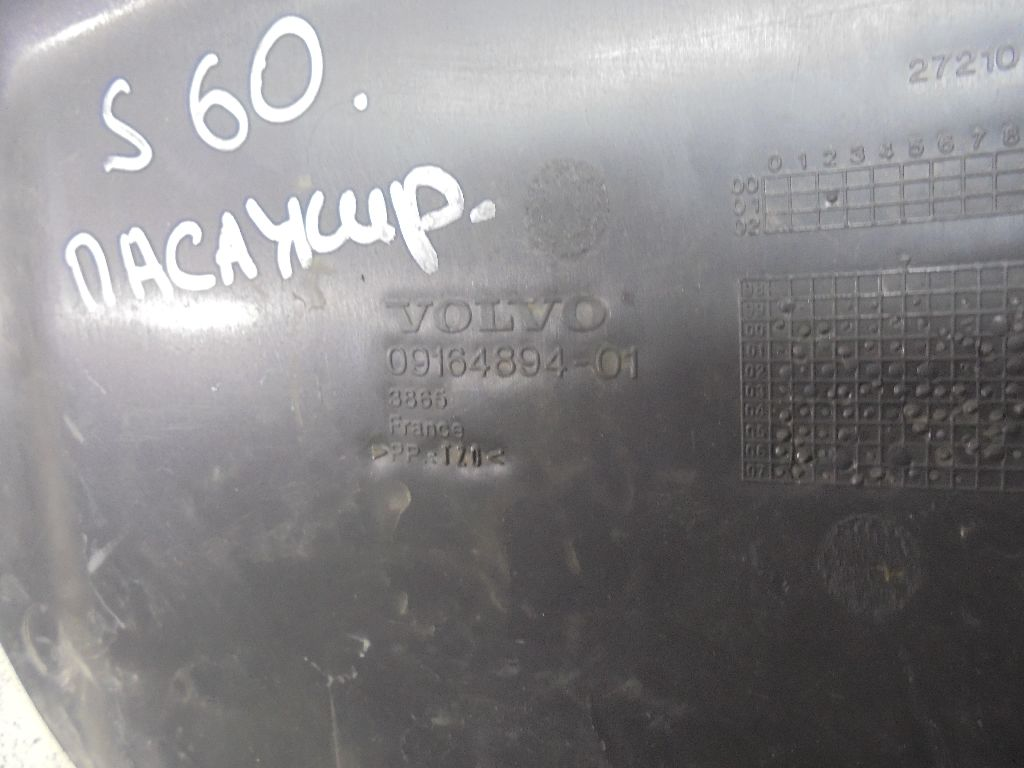 Накладка (кузов внутри) 9164894
