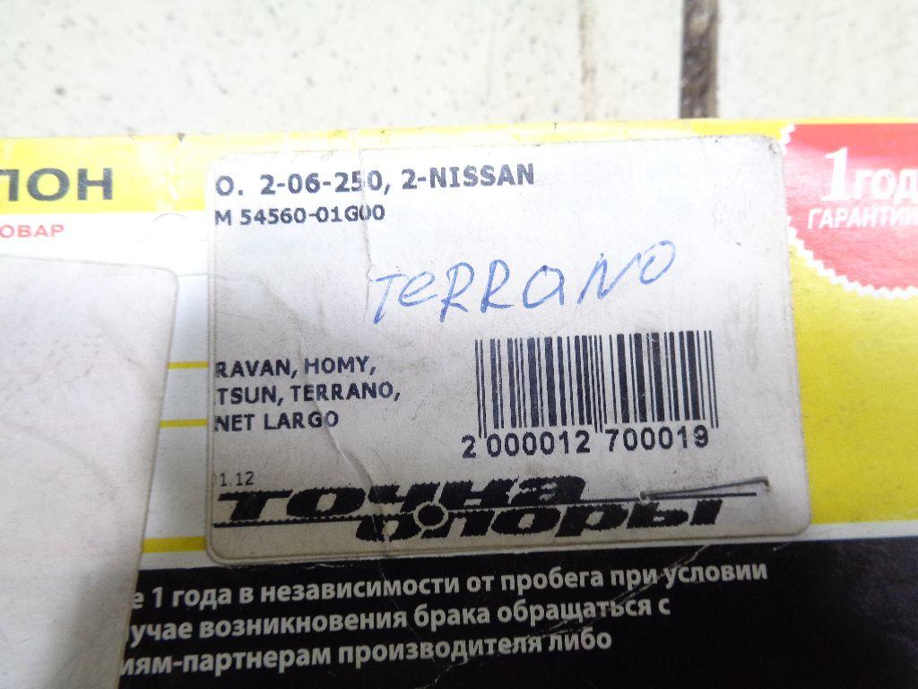 С/блок переднего рычага 5456001G00
