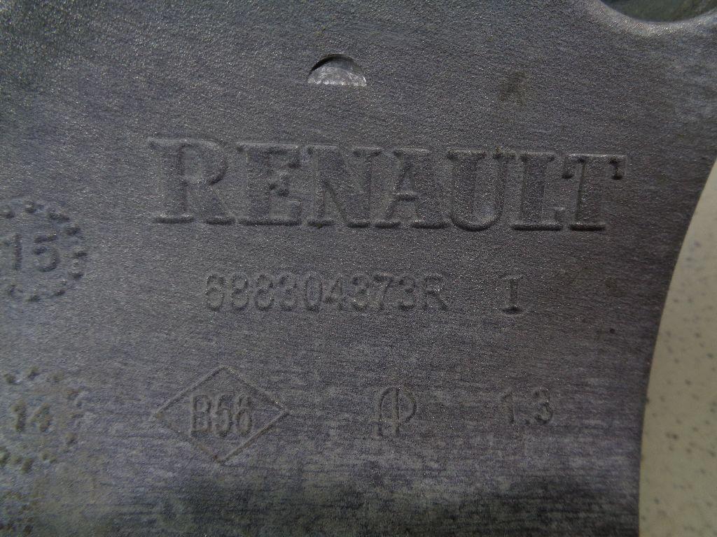 Кронштейн генератора 688304373R
