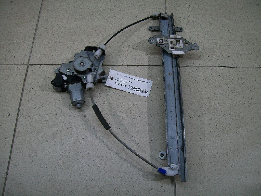 Стеклоподъемник электр. передний правый 80720EW000