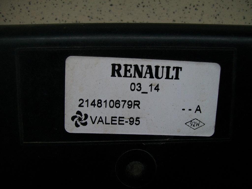 Вентилятор радиатора 214814AA0A