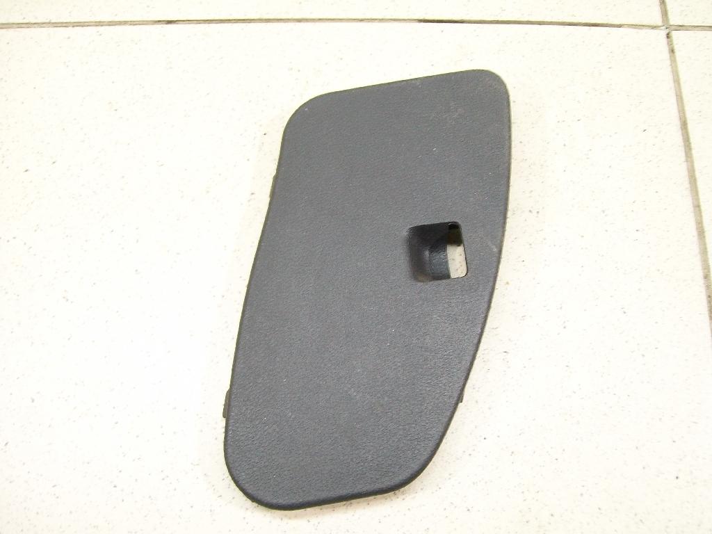 Крышка блока предохранителей 689644AA0A