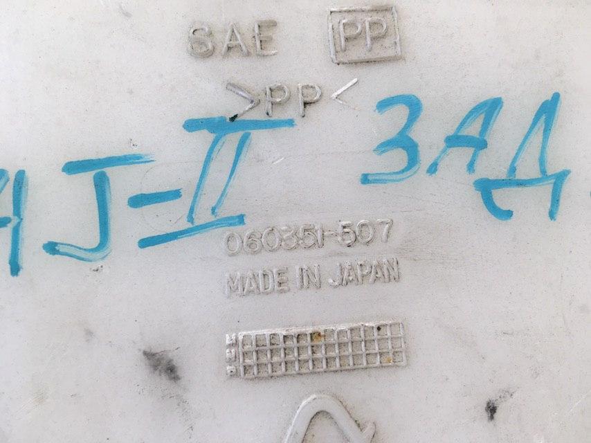 Бачок омывателя заднего стекла MB628750