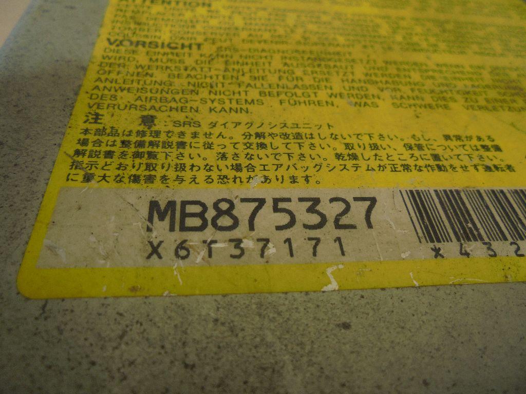 Блок управления AIR BAG MB875327