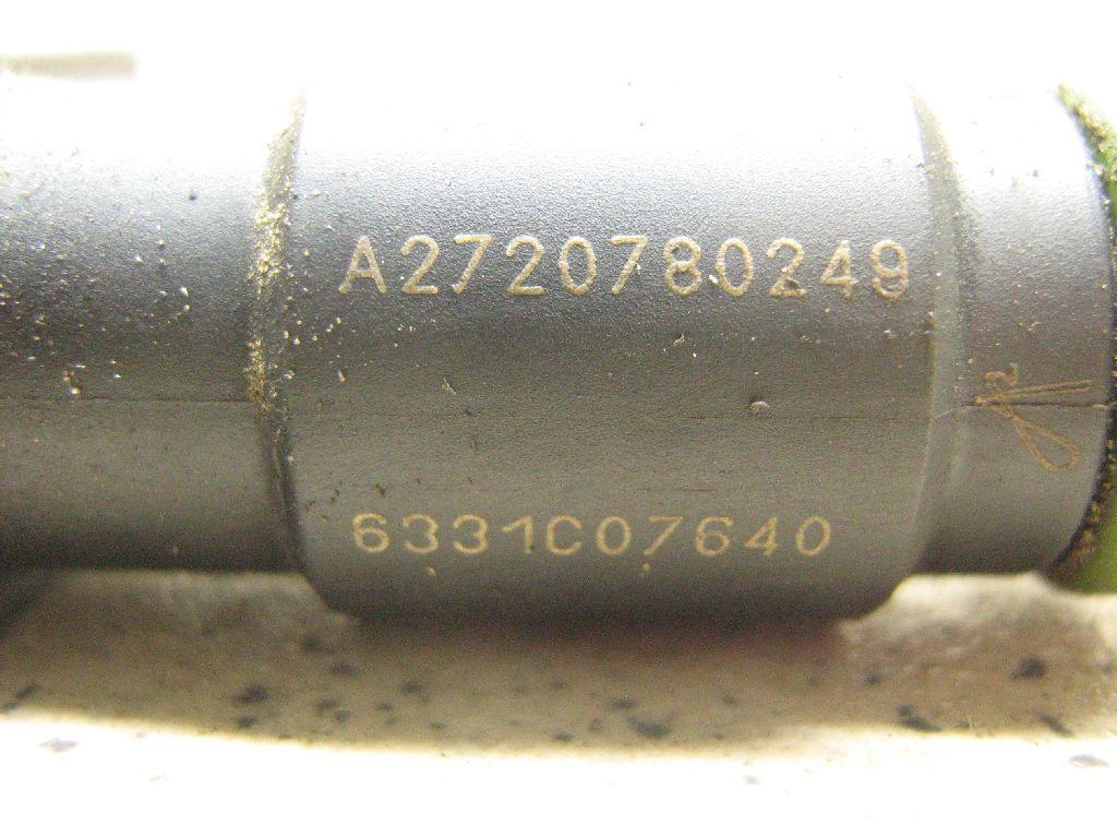 Форсунка инжекторная электрическая 2720780249