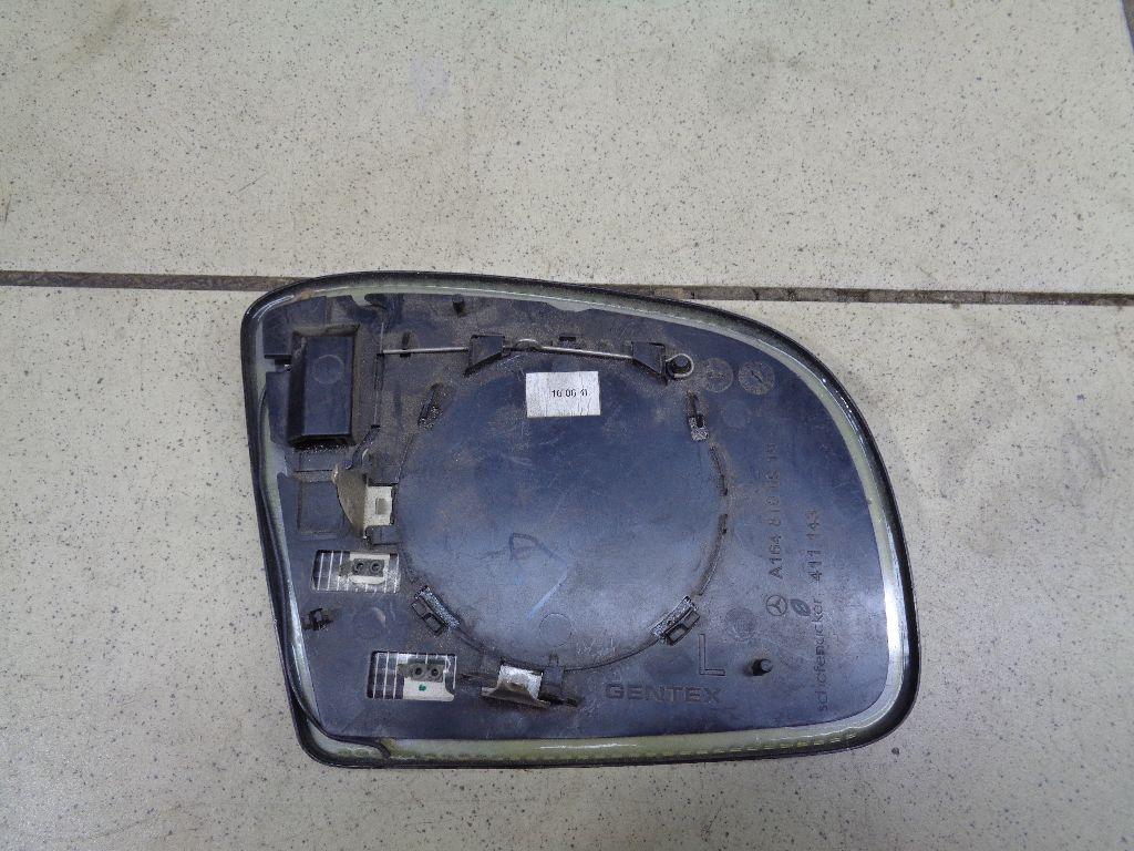 Стекло зеркала электрического левого 1648100919