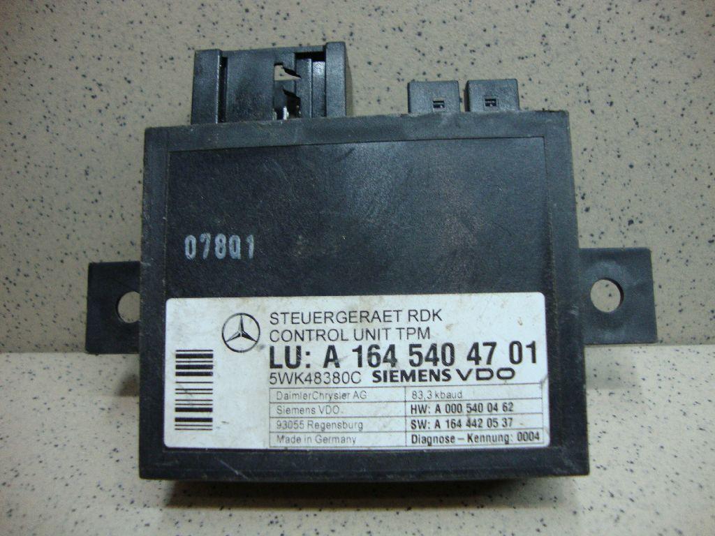 Блок электронный 1645404701