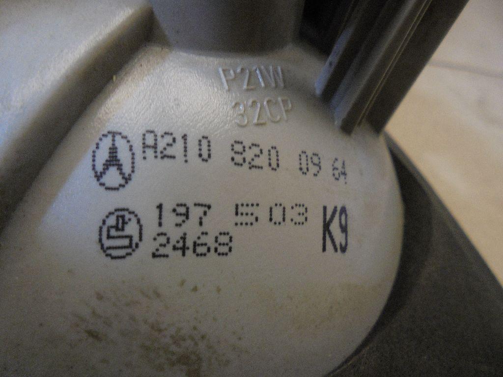 Фонарь задний внутренний левый 2108200964