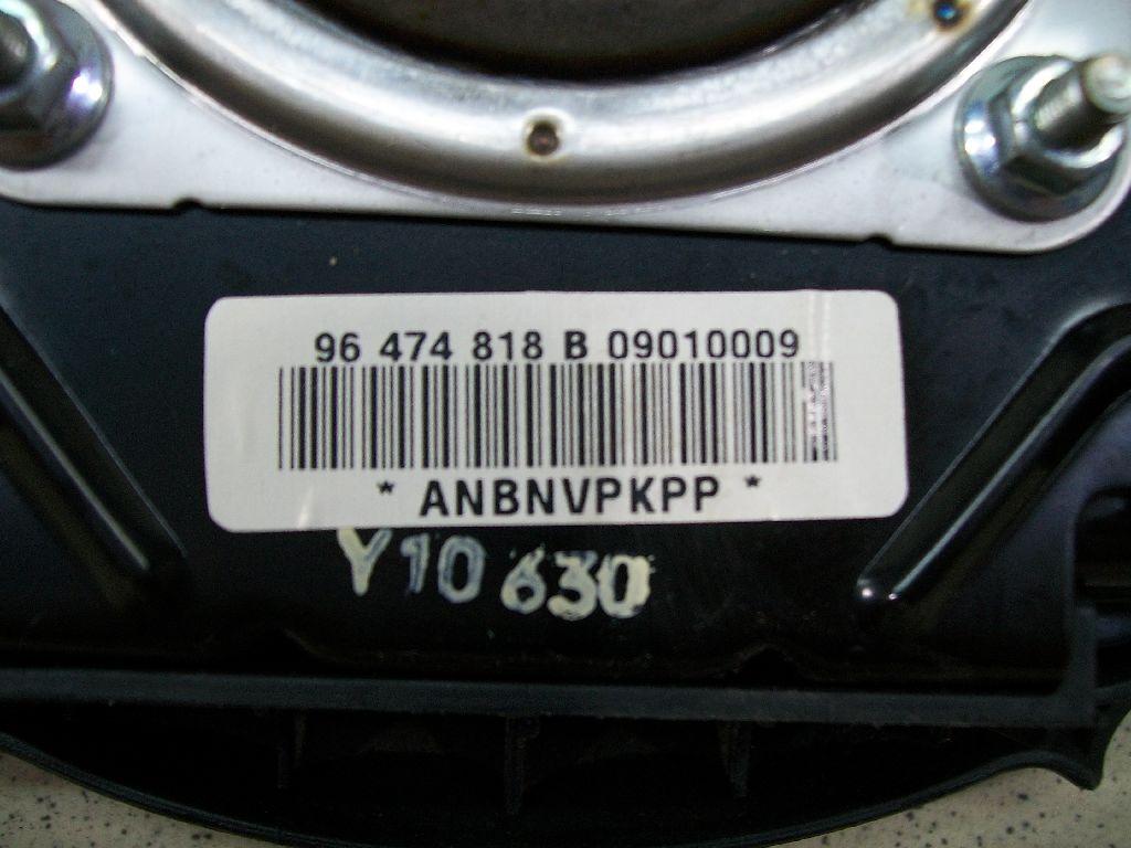 Подушка безопасности в рулевое колесо 96474818