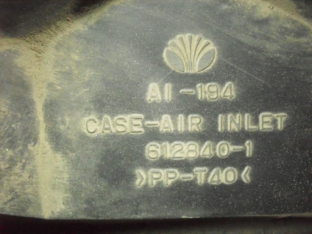 Воздухозаборник (внутри)