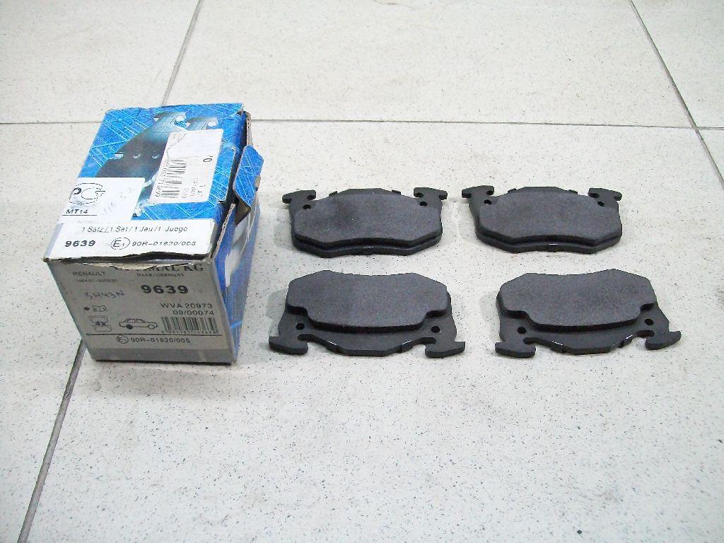 Колодки тормозные задние дисковые к-кт 20973