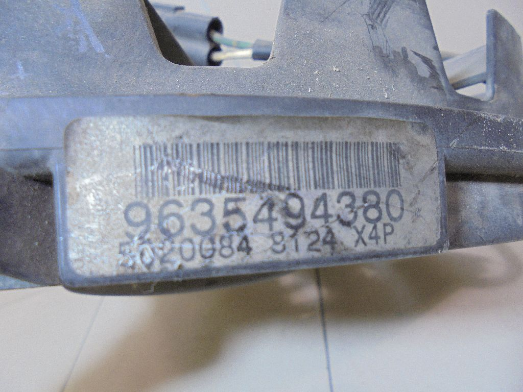 Вентилятор радиатора 1253Q8