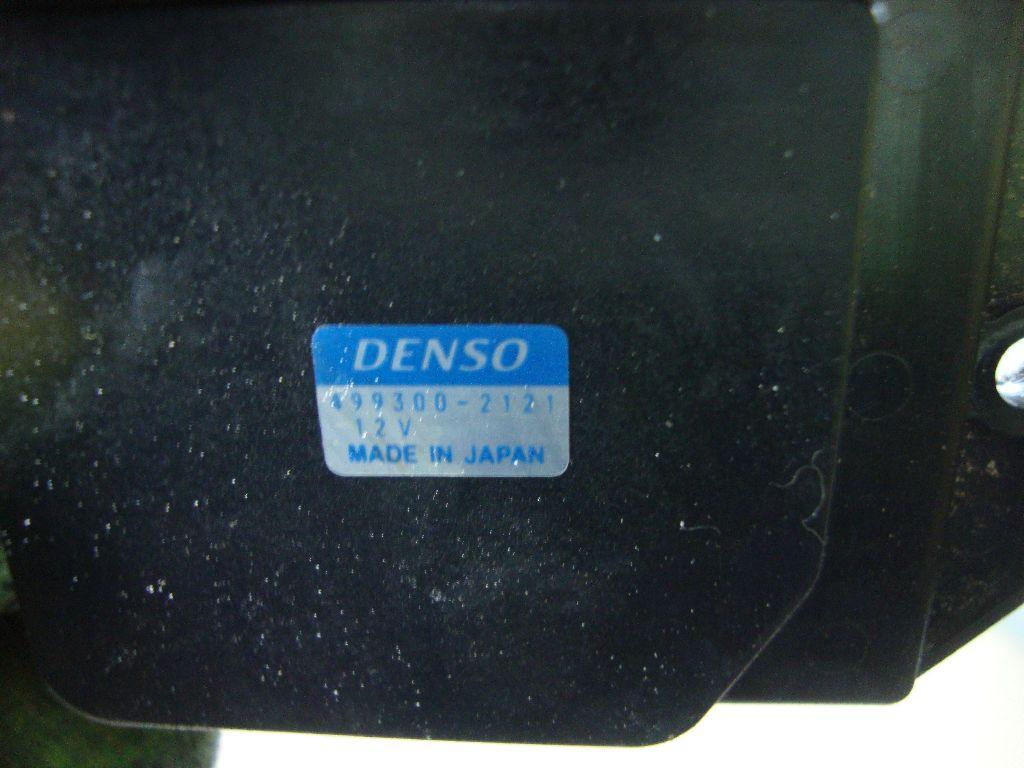 Резистор отопителя 4993002121