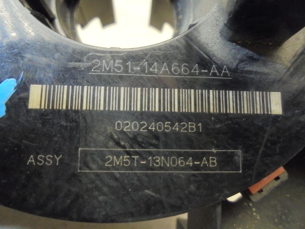 Механизм подрулевой для SRS (ленточный) 2M5114A664AA