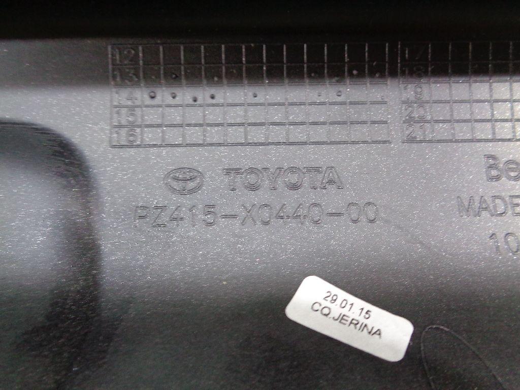Юбка передняя PZ415X044000