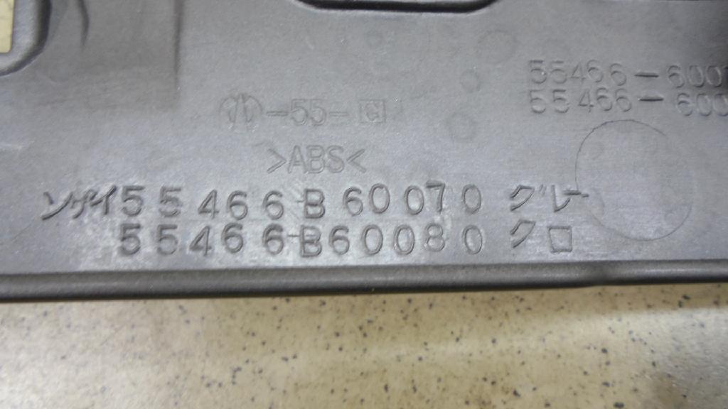 Накладка декоративная 5540260010C0