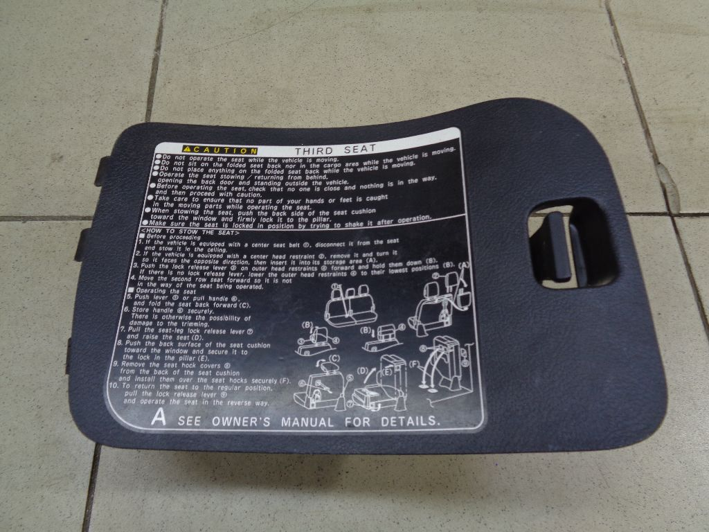 Крышка багажного отделения 6260560020C0