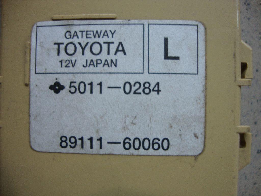 Блок электронный 8911160060