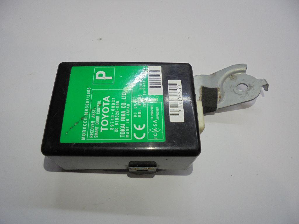 Блок электронный 8974060031
