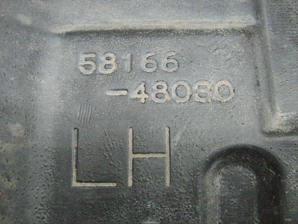 Пыльник (кузов наружные) 5816648030