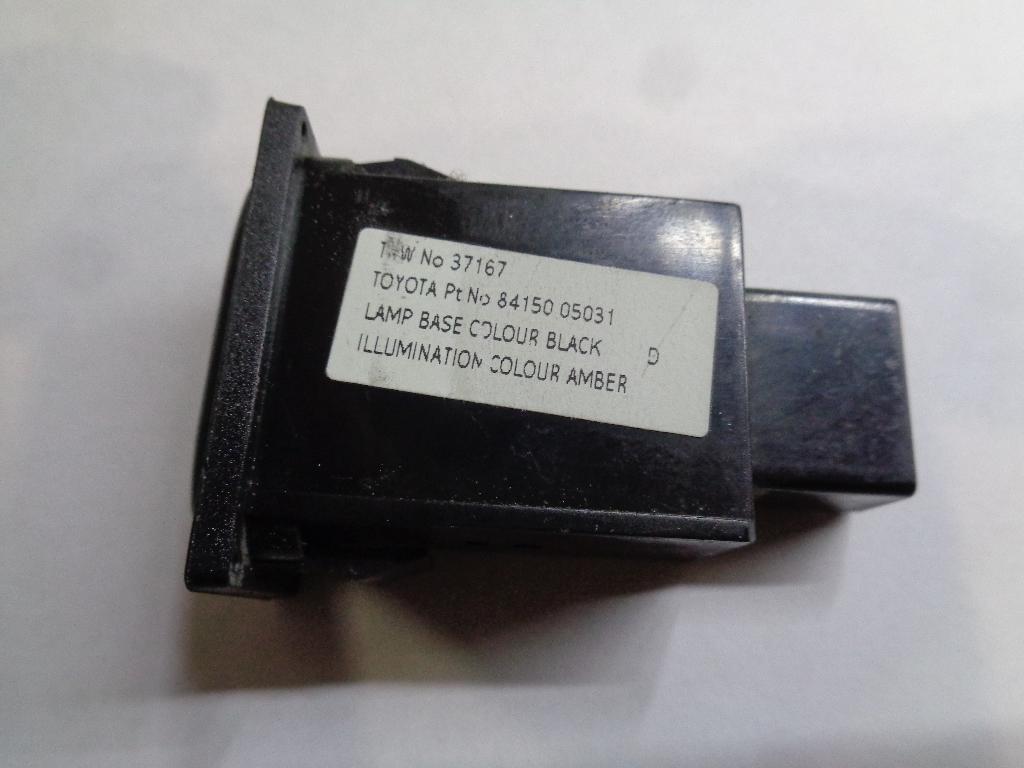 Кнопка омывателя фар 8415005031