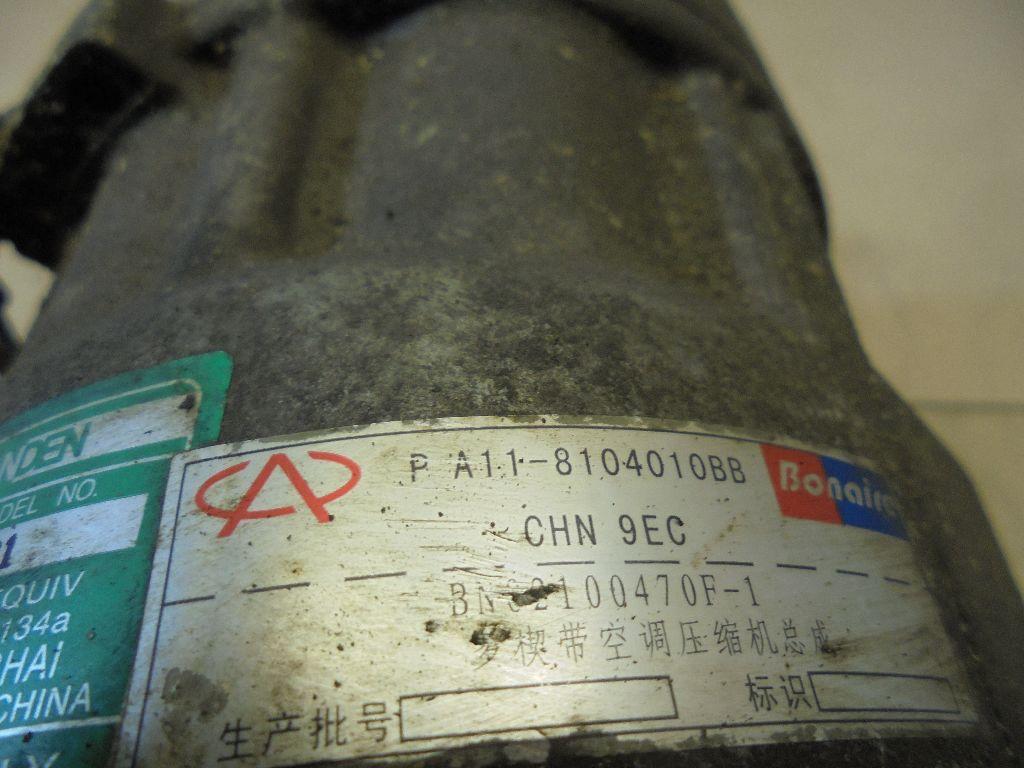 Компрессор системы кондиционирования A118104010BB фото 5