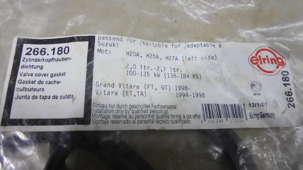 Прокладка клапанной крышки 266.180
