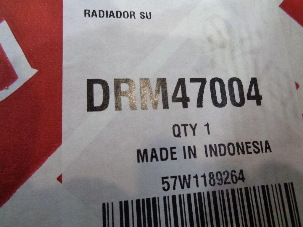 Радиатор основной DRM47004