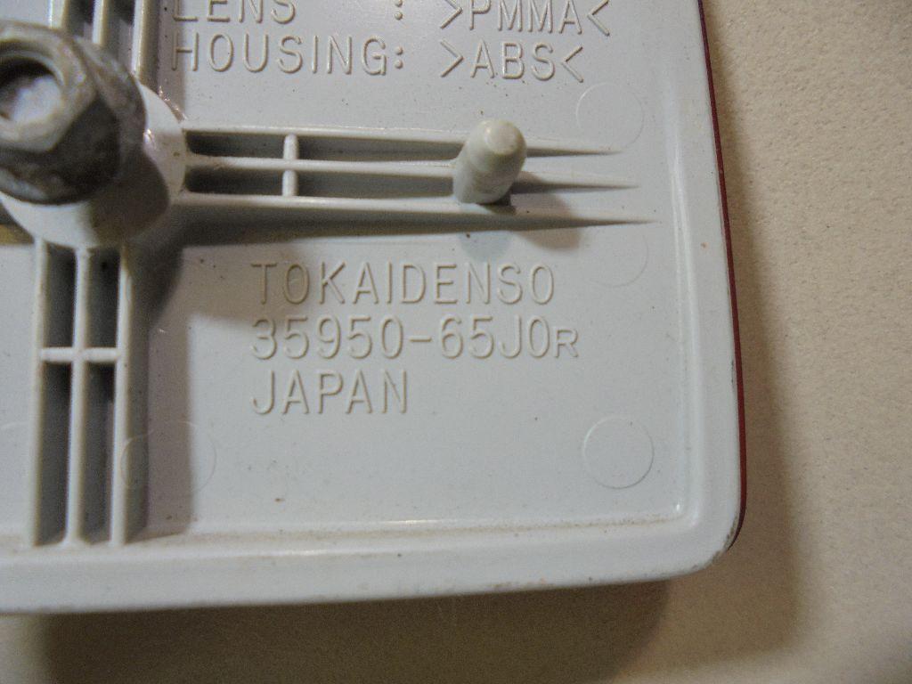Отражатель в бампер задний правый 3595065J01