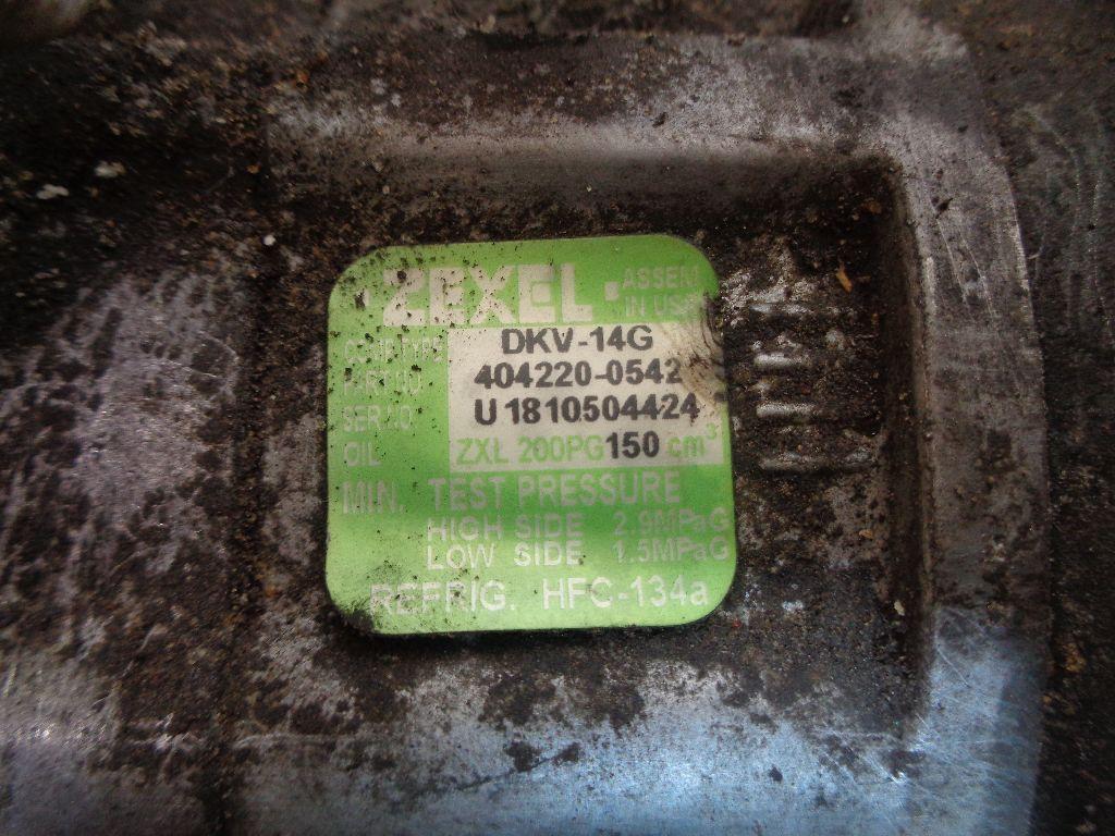 Компрессор системы кондиционирования 73111AC002
