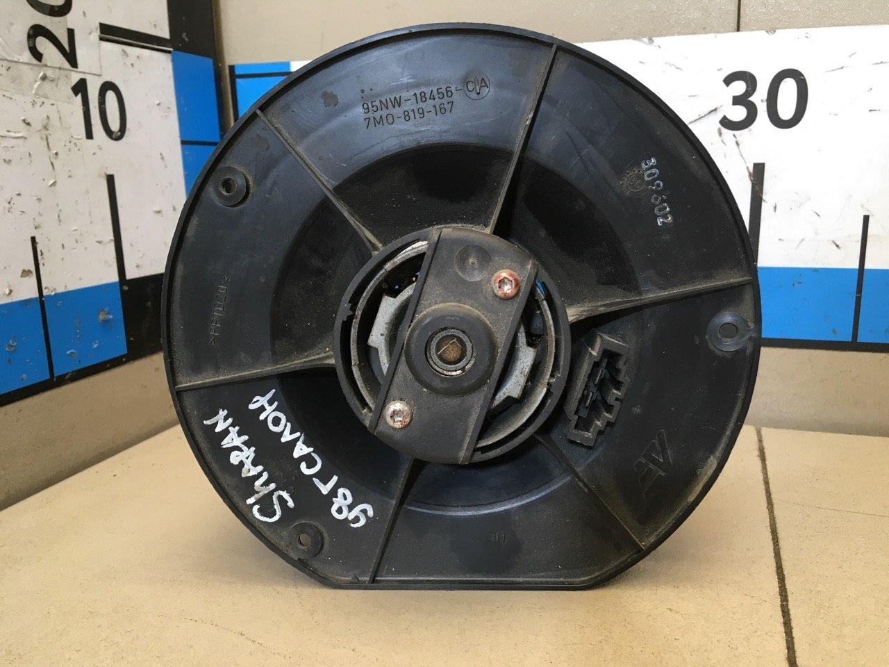 Моторчик отопителя 7M0819167