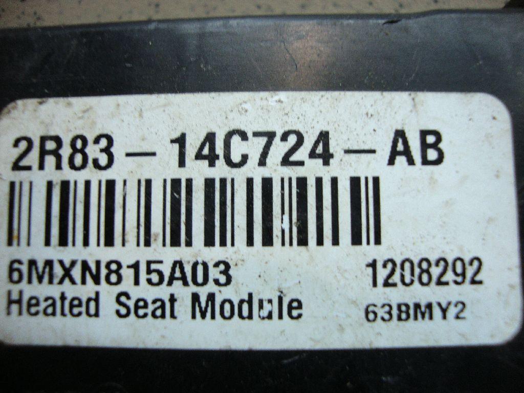 Блок электронный HLV500011