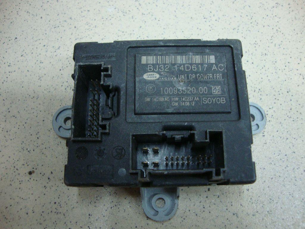 Блок комфорта LR044069