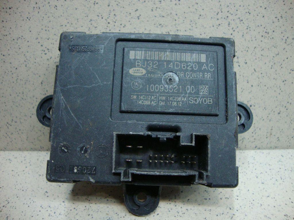 Блок комфорта LR044071