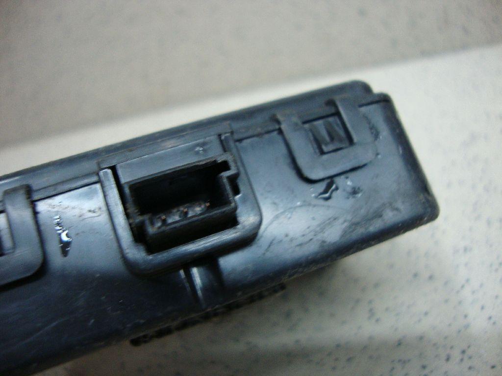 Блок управления центральным замком LR012398