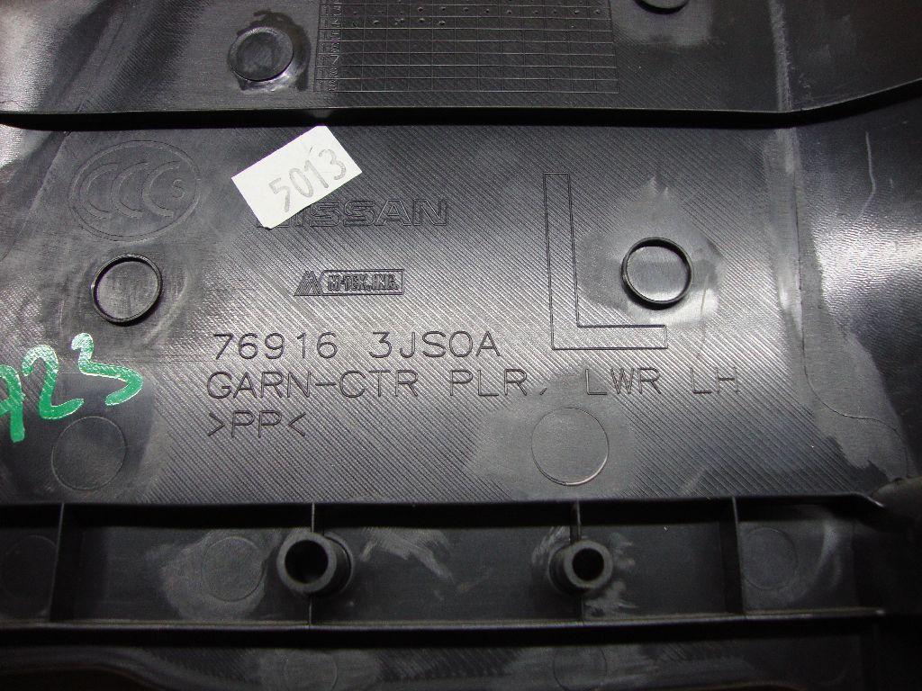 Обшивка стойки 769163JS0A