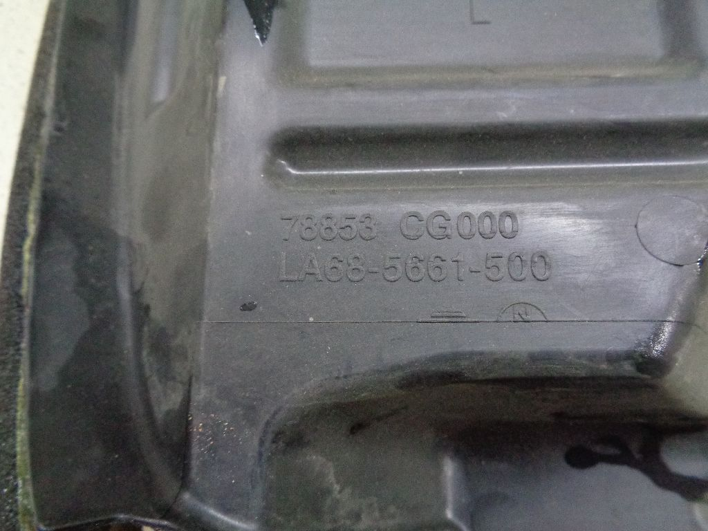 Пыльник (кузов наружные) 78853CG000
