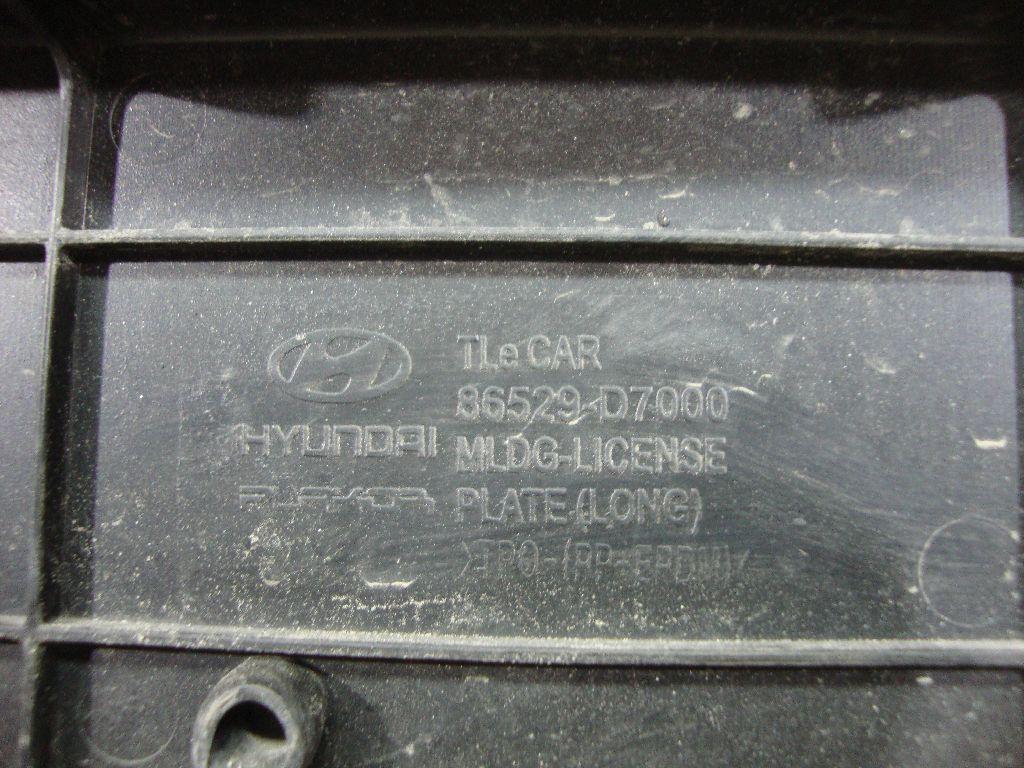 Накладка переднего бампера под номер 86529D7000