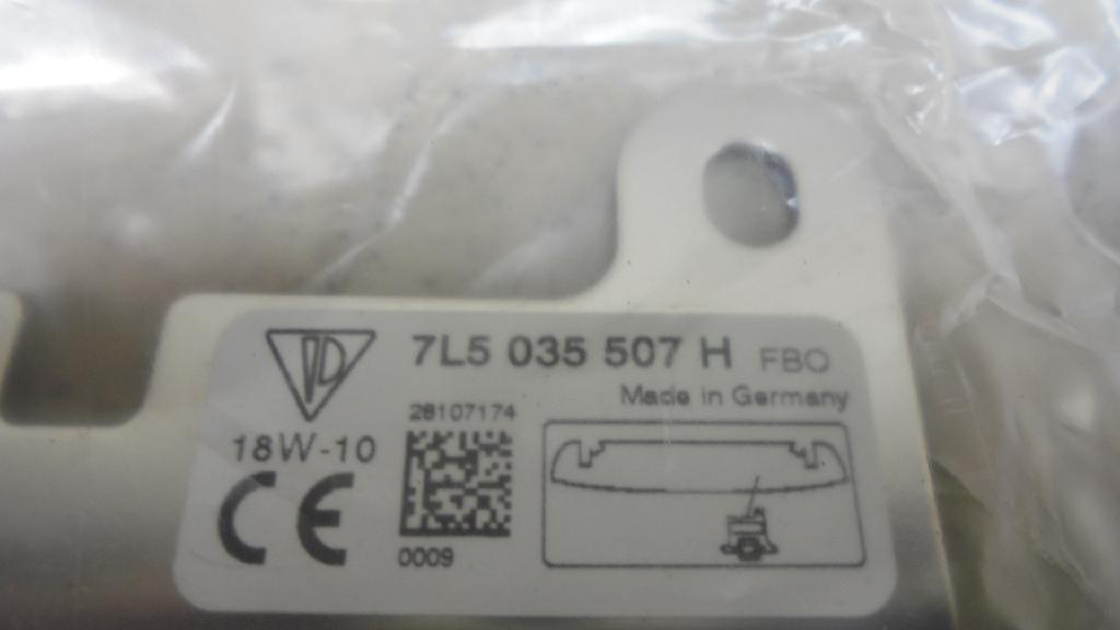 Антенна электрическая 95564710701
