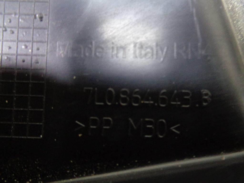 Крышка аккумулятора 7L0864643B