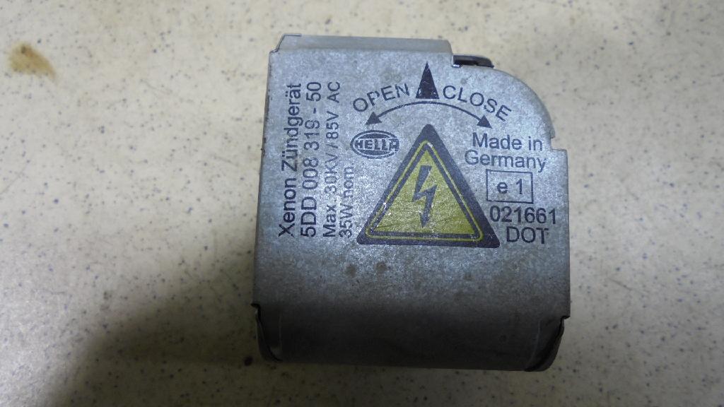 Блок ксеноновой лампы 5DD00831-950