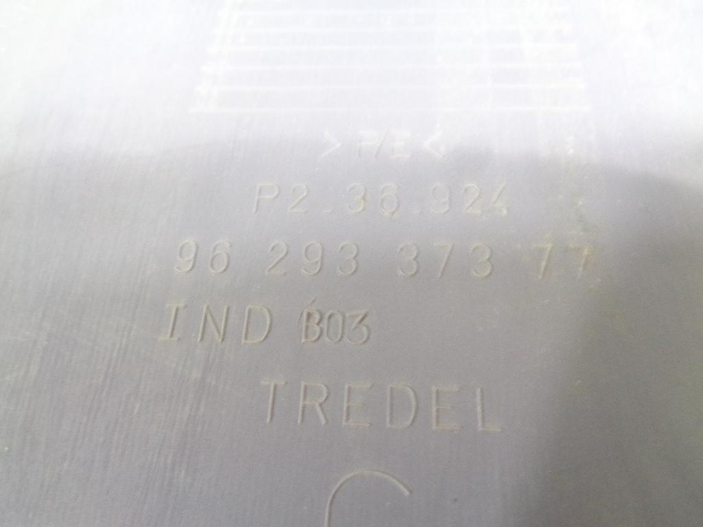 Обшивка кузова левая (купе) 7467H6
